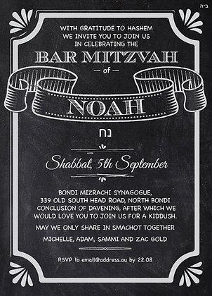 Bar Mitzvah ref 911-004
