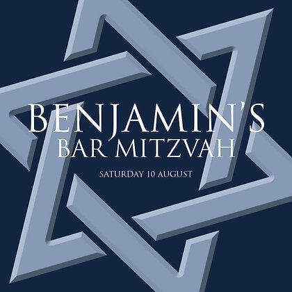 Bar Mitzvah ref 911-45