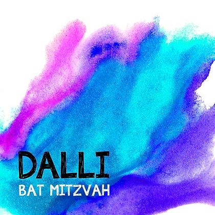 Bat Mitzvah ref 912-81