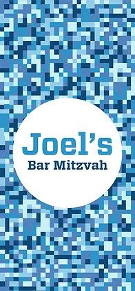 Bar Mitzvah ref 911-99