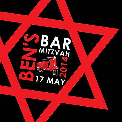 Bar Mitzvah ref 911-51