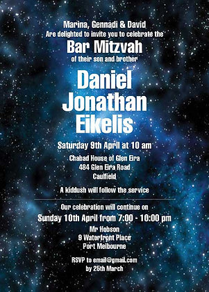 Bar Mitzvah ref 911-101