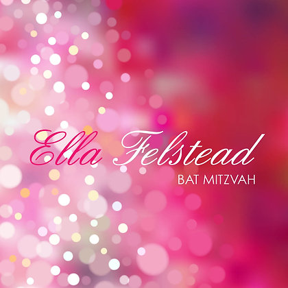 Bat Mitzvah ref 912-03