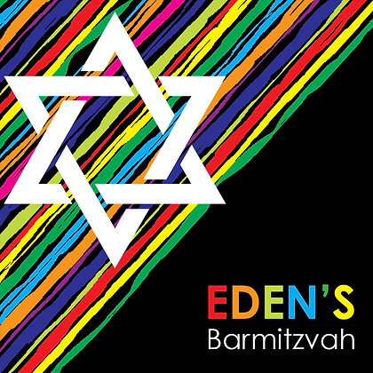 Bar Mitzvah ref 911-24