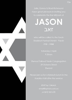 Bar Mitzvah ref 911-018