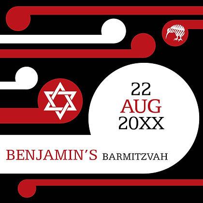 Bar Mitzvah ref 911-011