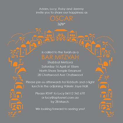 Bar Mitzvah ref 911-020