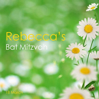 Bat Mitzvah ref 912-29