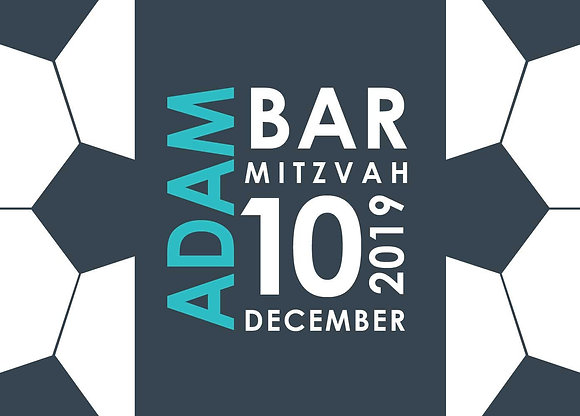 Bar Mitzvah ref 911-106