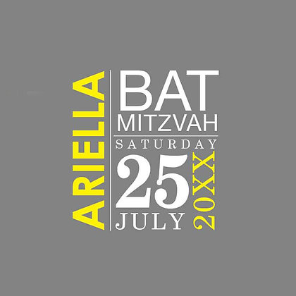 Bat Mitzvah ref 912-47