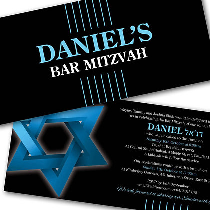 Bar Mitzvah ref 911-006
