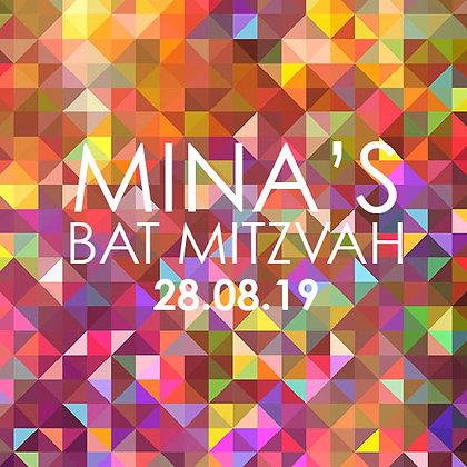 Bat Mitzvah ref 912-62