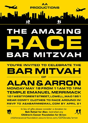 Bar Mitzvah ref 911-154