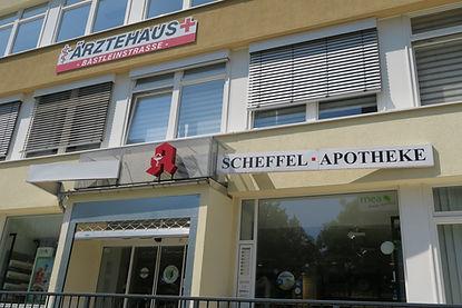Sie finden uns im Ärztehaus Bästleinstraße in Leipzig Schönefeld.