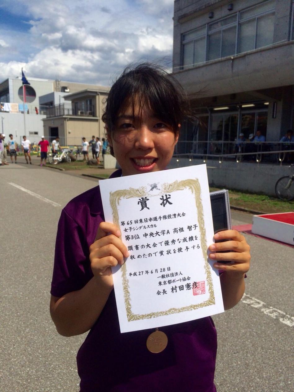 第65回東日本選手権大会最終日結果
