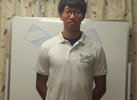 第43回全日本大学選手権大会
