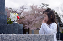 葬儀後のこと