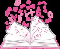 数学の勉強法