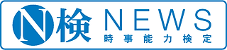 logo_nken.png