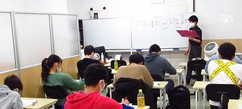 中3生集団講習会