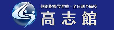 新配色_ロゴ_横.png
