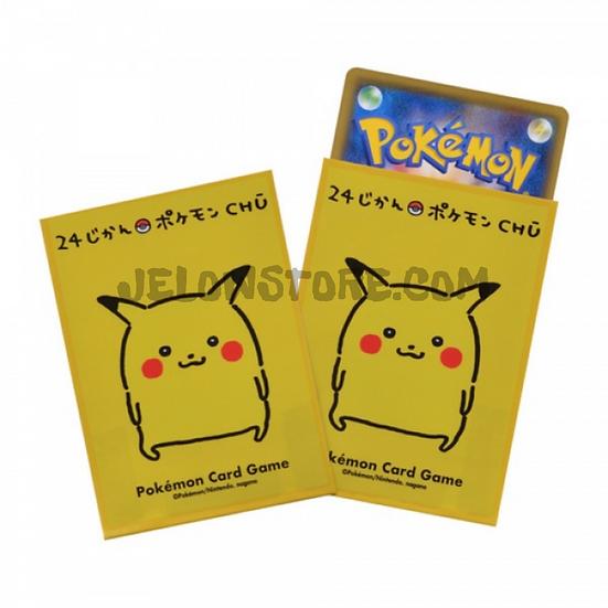 TCG JAP - Sleeve [CHU Pikachu] x1