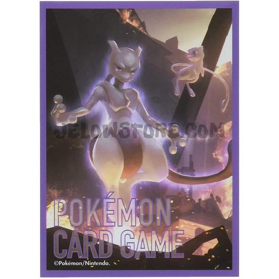 Copie de TCG JAP - Sleeve [Mewtwo & Mew] x64