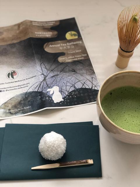 Urasenke Annual Tea Gathering 2019