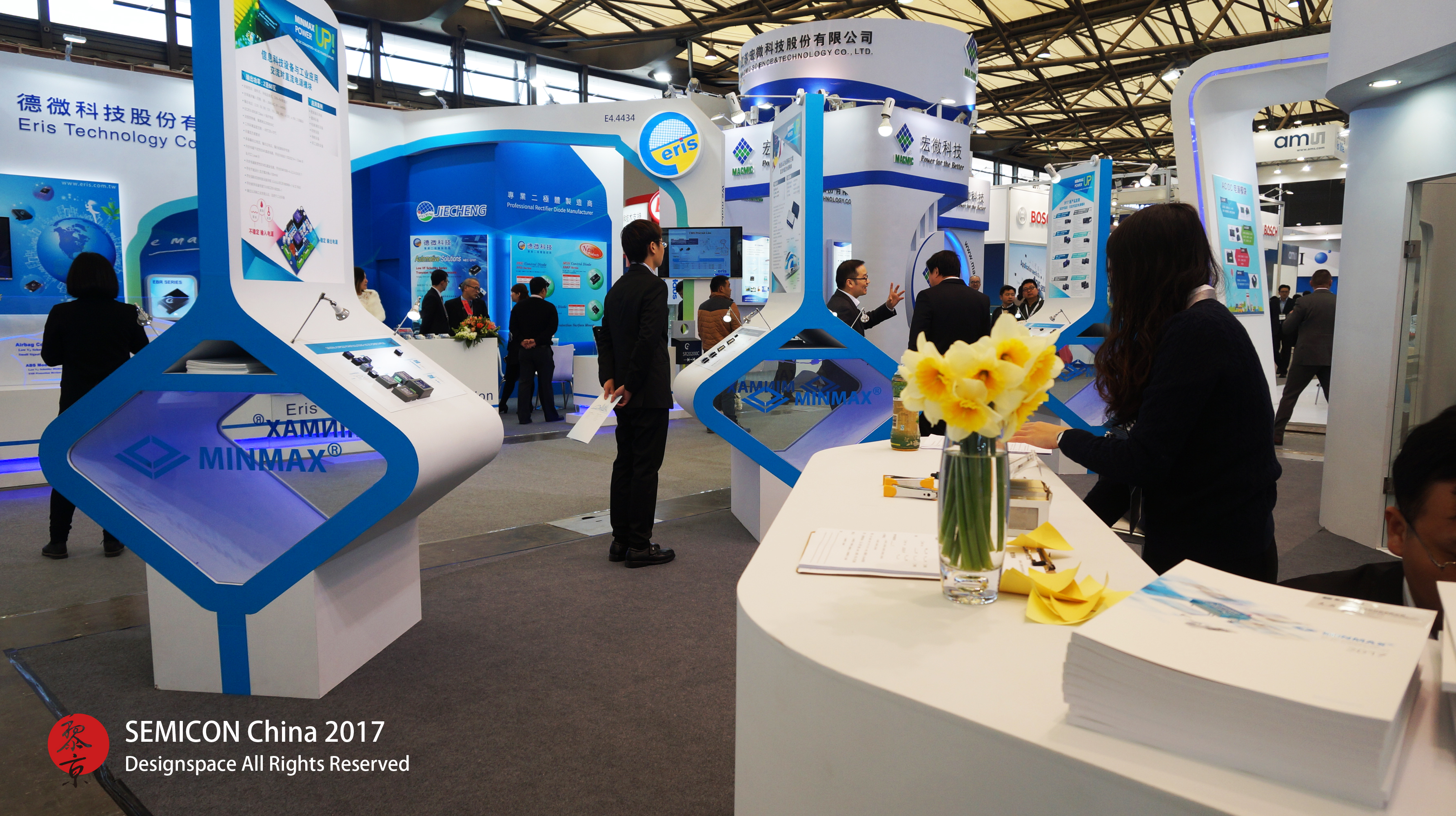 SEMICON China 2017-4