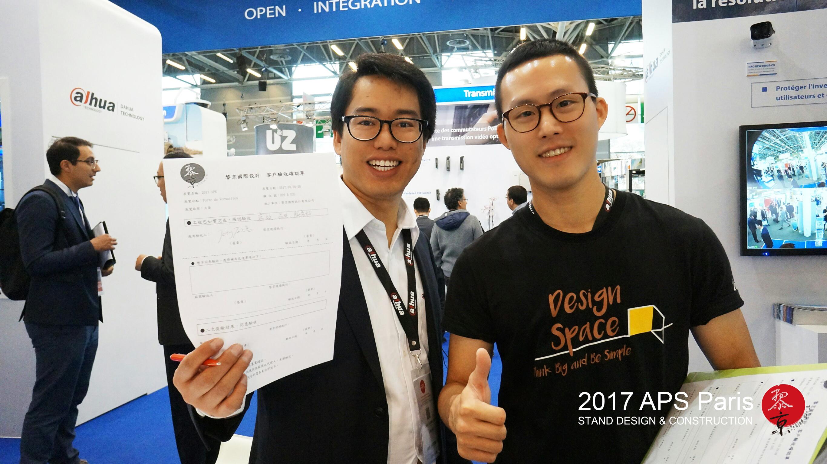 201709大華法國展_170929_0001 (4)
