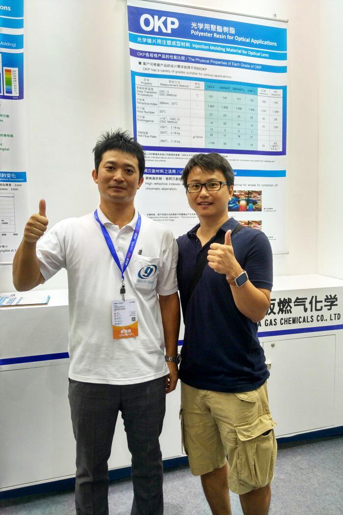 2015830深圳光電展_8287