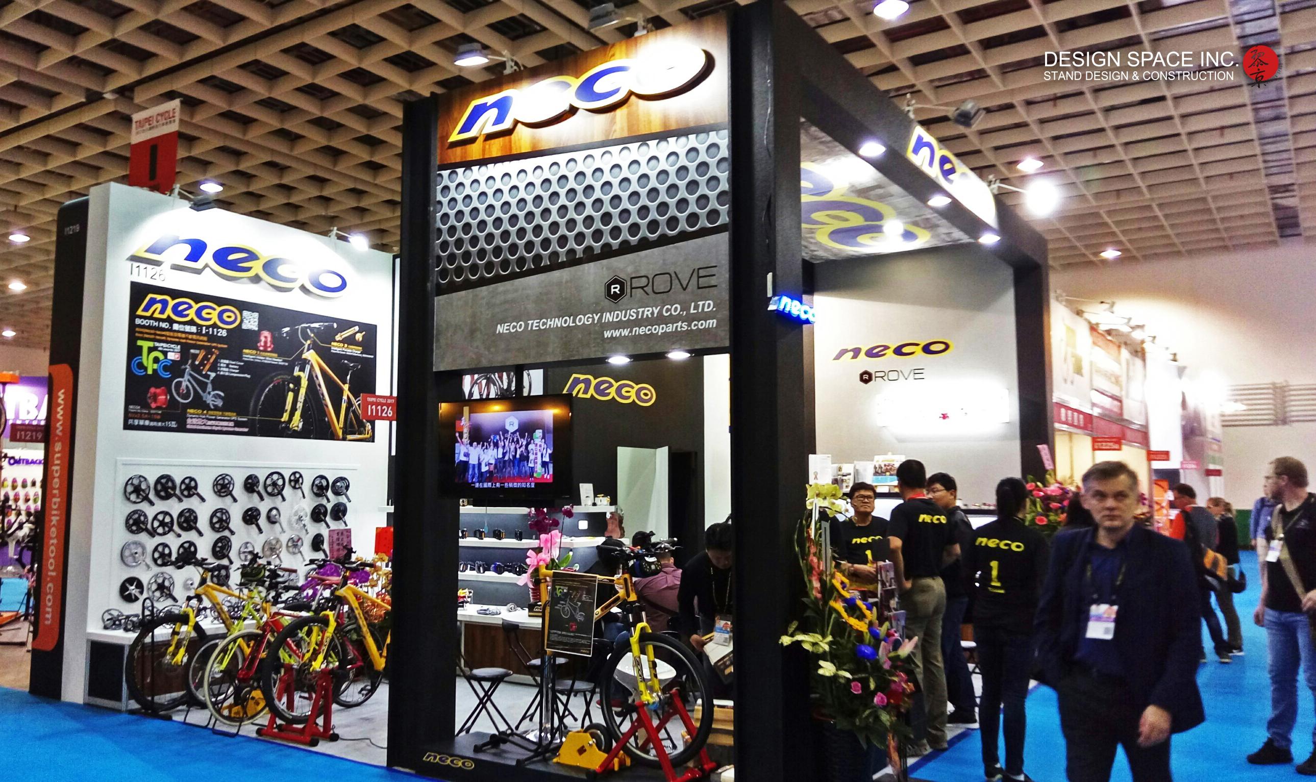 2017台北自行車展_170323_0114