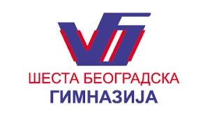 Одабир изборних програма и предмета за школску 2021/2022. годину