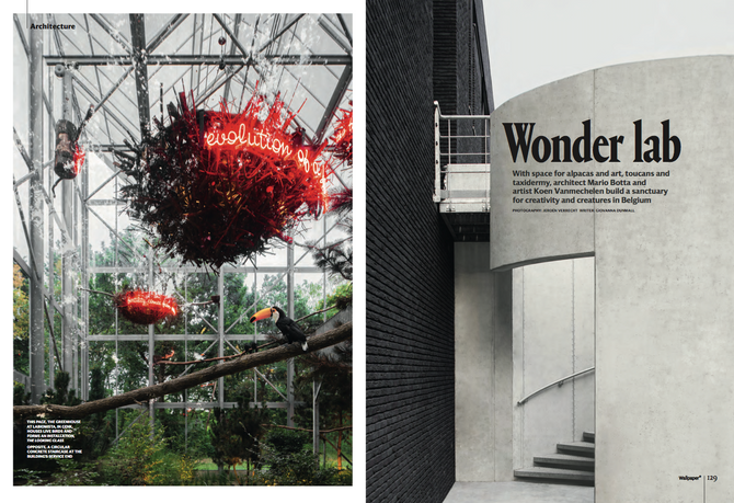 """Wonder lab"" - Wallpaper* on LABIOMISTA"