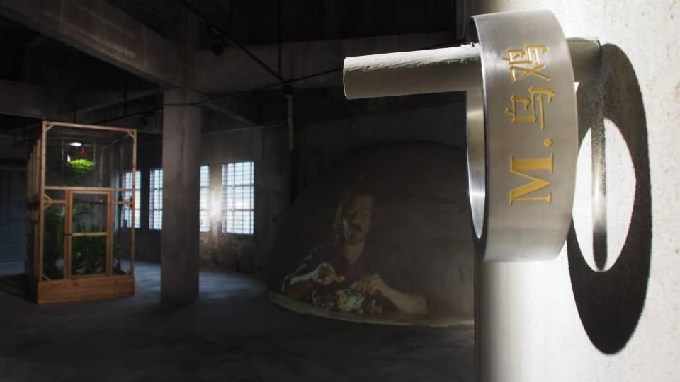 installation view, Leaving Paradise, Art Sanya, Hainan (CN)