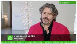 The State Hermitage museum -  interview
