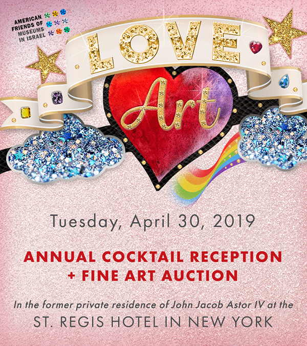 Fine Art Auction, American Friends of Museums in Israel, NY (US), 30 April, 2019