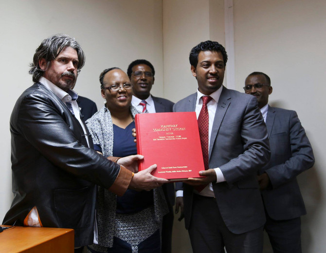 Koen Vanmechelen's Book of Genome added to the collection of the National Museum of Ethiopia