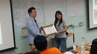 台灣地區 阿里巴巴認證講師
