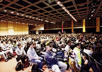 Conference-75 DPI.jpg
