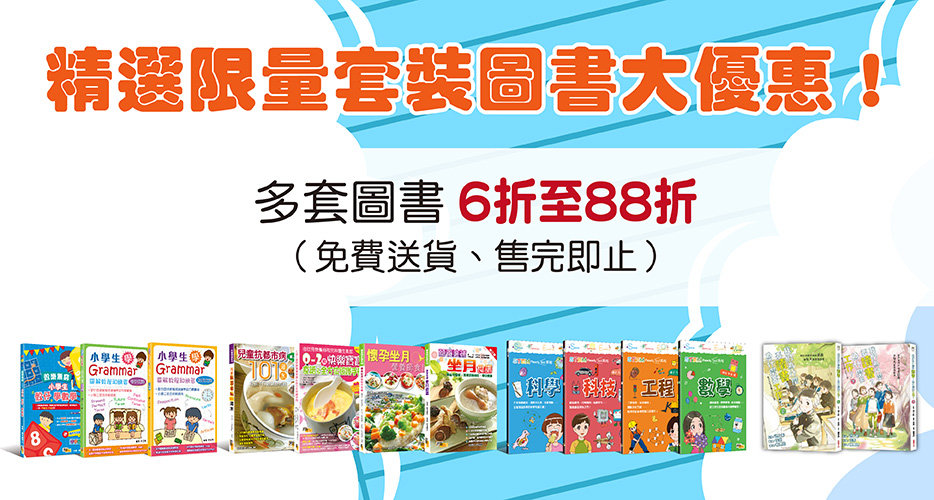 bookset banner_l-01.jpg