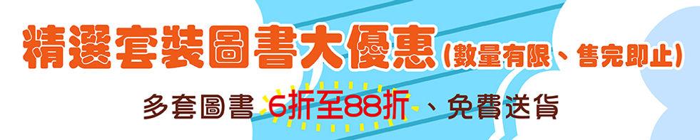 bookset banner_l-03.jpg