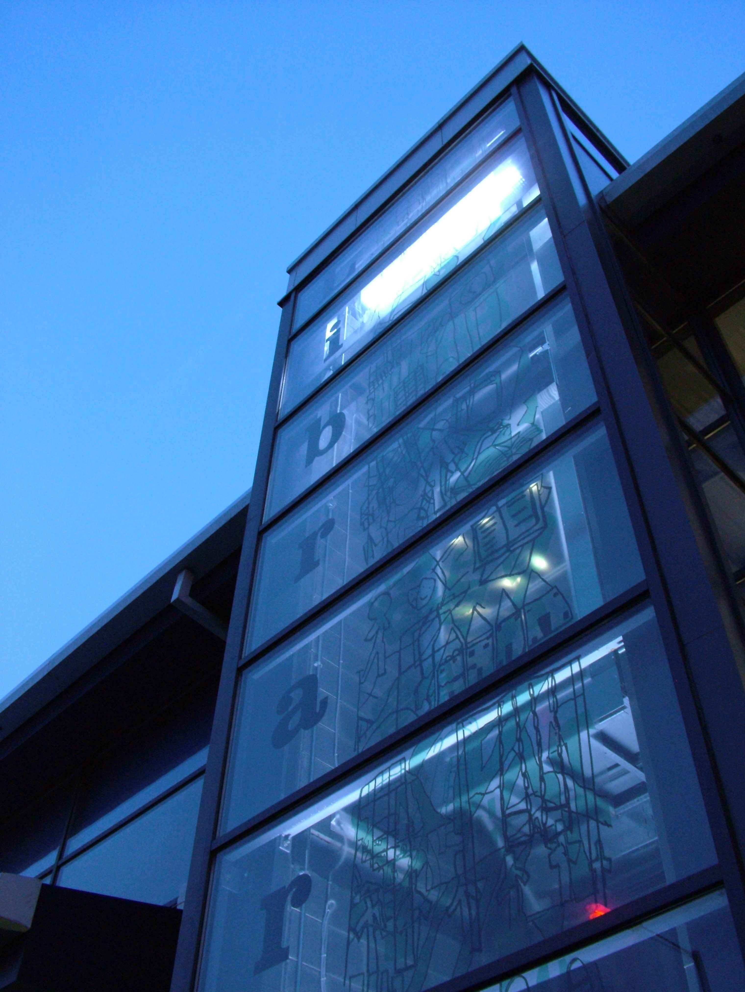 High Street Library - Lift Tower