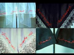 Bared Threads detail