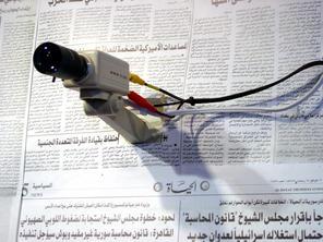 Al Hayat camera wall 1.jpg