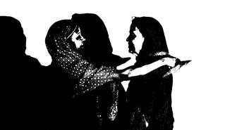 Seeing Things, Sisterhood