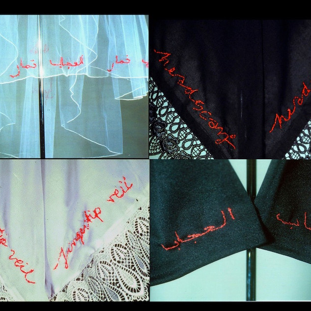Bared Threads (detail)
