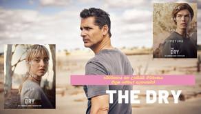 The Dry (2020) සිංහල උපසිරැසි