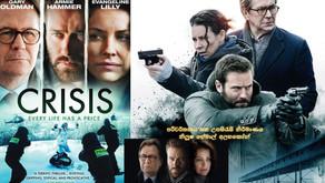 Crisis (2021) සිංහල උපසිරැසි