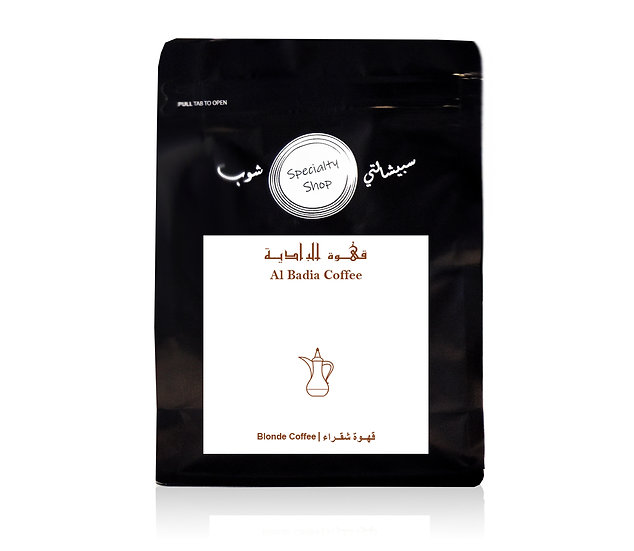 Al Badia Arabic Coffee - Blonde 250 gram